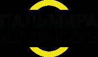 Пальмира Холдинг СПб